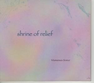 shrine_of_relief